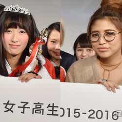モデルプレス - 日本一可愛い女子高生を決めるミスコン、癒し系天然ファイナリストに今井華も釘付け