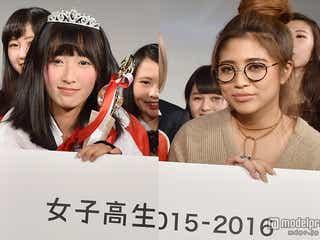日本一可愛い女子高生を決めるミスコン、癒し系天然ファイナリストに今井華も釘付け