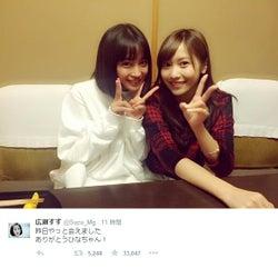 広瀬すず&佐野ひなこ、キュートな密着2ショット公開「やっと会えました」