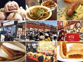 「台湾祭 in 横浜赤レンガ 2020」有名夜市の本格グルメ&占い横丁が集結