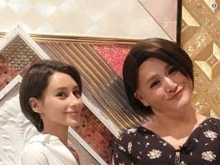 ダレノガレ明美、顔マネ話題のガリットチュウ福島と対面「メイクテクすごい」「まさかの感謝」