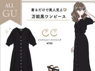 羽織り&ワンピどっちで着てもオトナ可愛い♡GUの万能「黒ワンピース」で上品春コーデ