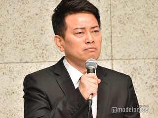 """吉本興業、宮迫博之の契約解消処分撤回を""""再検討""""の可能性も"""