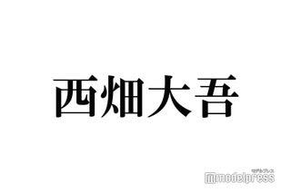 """関西ジャニーズJr.""""なにわ男子""""西畑大吾「恋人にしたいJr.」初首位に歓喜「泣きそう」 関西からは中山優馬以来9年ぶり"""