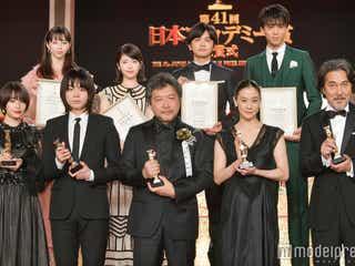 「第41回日本アカデミー賞」授賞式<結果まとめ/写真特集>