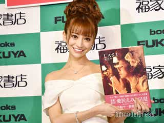 """引退間近の""""No.1キャバ嬢モデル兼社長""""愛沢えみり「夢みたいな10年でした」 結婚の予定は?"""