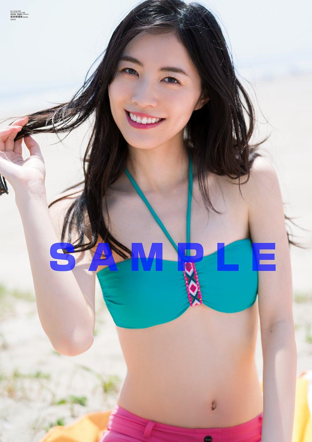 【SKE48】古畑奈和応援スレ☆60【なおちゃん】 YouTube動画>56本 ->画像>1099枚