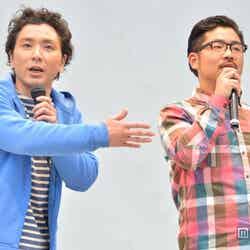 お笑いコンビ・地球(左より)マグ万平、マントル一平