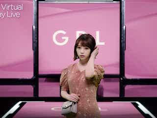 乃木坂46与田祐希、バッサリカット新ヘアが可愛い<Tokyo Virtual Runway Live by GirlsAward>