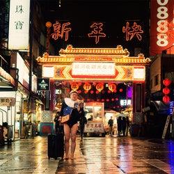 来場者数5万人超え、野性爆弾くっきー個展「超くっきーランド in 台北」日本伝統美術とコラボ
