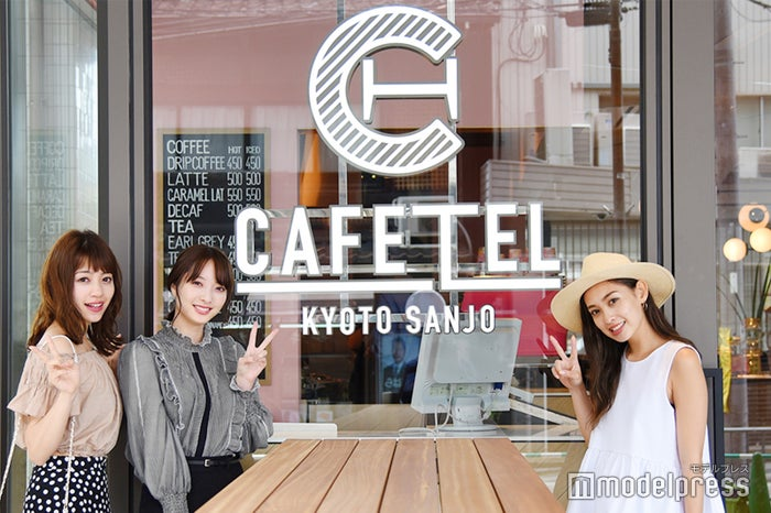 CAFETEL 京都三条 for Ladies(C)モデルプレス
