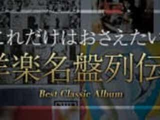 ヒップホップとルーツミュージックが交差するソウル・コフィングの尖鋭的デビューアルバム『ルビー・ブルーム』