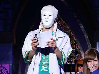 仮面ダンサー・ひとりでできるもん、キャラ設定崩壊「しんどい」と告白『有吉反省会』