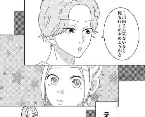 """【#6】「川田さん行かないなら俺も行くのやめようかな」これは""""チャラさ""""ゆえの発言…?それとも…?<東京恋愛備忘録>"""
