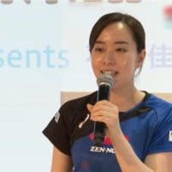 石川佳純は○○が大嫌い!? オンライン卓球教室で子どもを指導