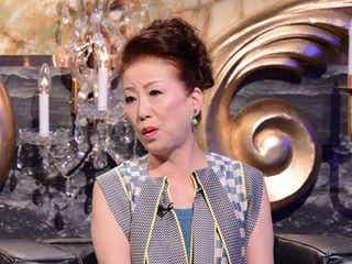 大物女優N、犬との写真がエロス満載『有吉反省会』に出演