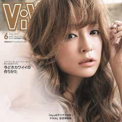 モデルプレス - 浜崎あゆみの表紙カット解禁 「ViVi」史上初の試みで豪華ドレス姿も