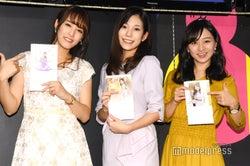 (左から)鷲見玲奈アナ、西野志海アナ、片渕茜アナ(C)モデルプレス