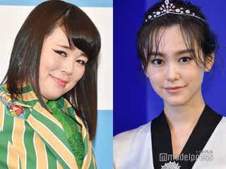 """ブルゾンちえみ、三浦翔平と結婚の""""親友""""桐谷美玲を祝福"""