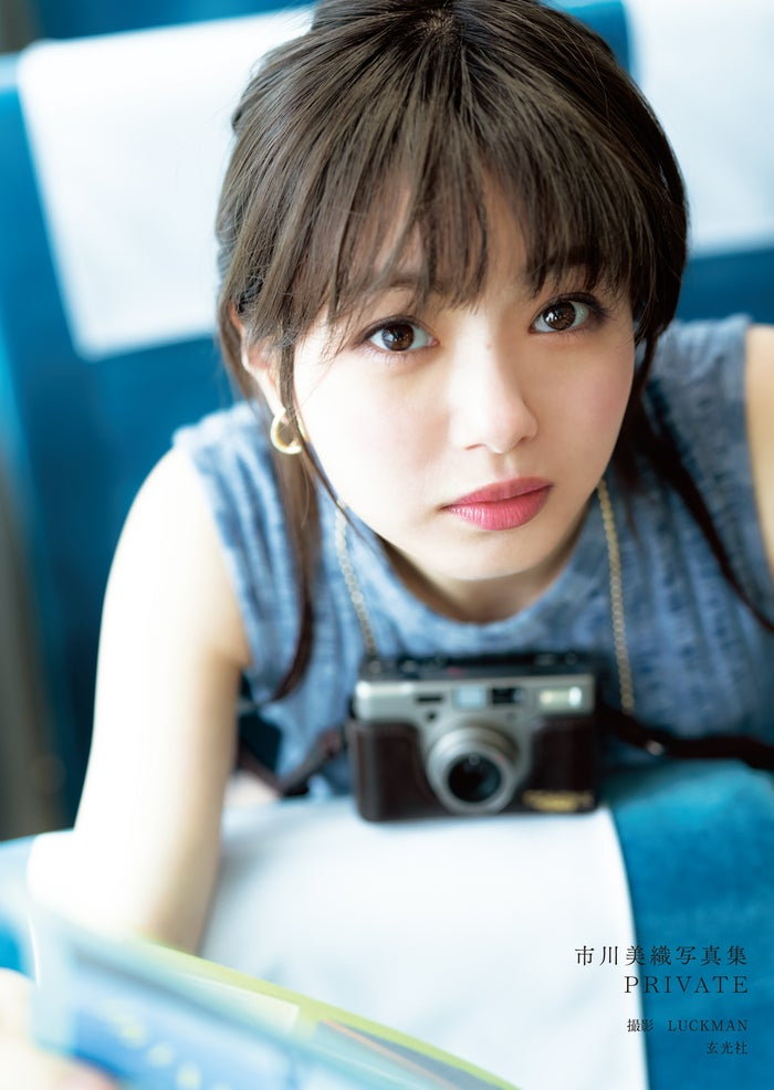 市川美織の1st写真集「PRIVATE」(C)GENKOSHA Co.,Ltd. 2019