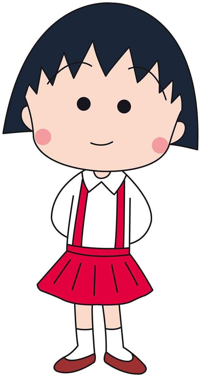ちびまる子ちゃん(C)さくらプロダクション/日本アニメーション ちびまる子ちゃん』アニメイラスト1