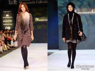 「BAILA」「Marisol」モデルが丸ビルに集結 華やかに秋冬ファッションを披露