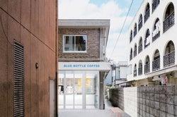 築50年の建物をリノベ「ブルーボトルコーヒー 三軒茶屋カフェ」緑豊かなテラスを併設