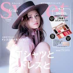 モデルプレス - 乃木坂46白石麻衣、美ヒップラインにうっとり「sweet」表紙に登場