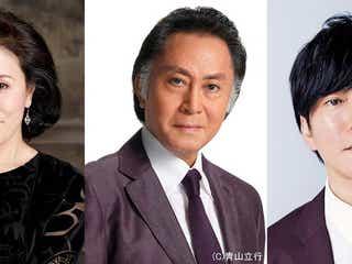 三浦翔平がキーパーソンに 松下奈緒主演ドラマ「アライブ」追加キャスト発表
