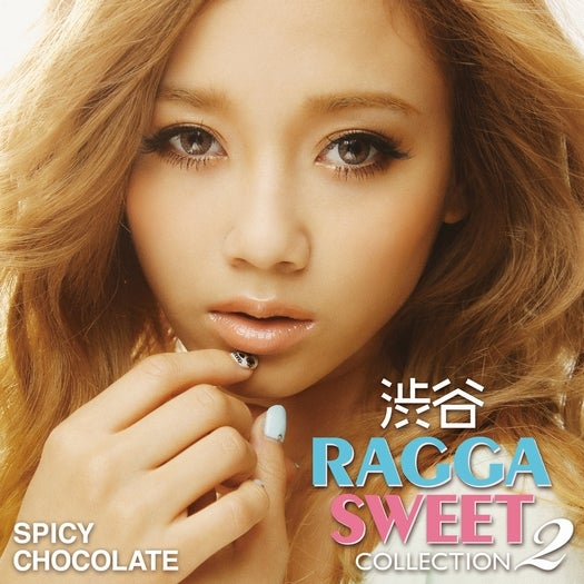 SPICY CHOCOLATE New Album「渋谷 RAGGA SWEET COLLECTION 2」(2012年9月5日発売)