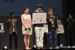 日本一のミスターキャンパスグランプリ受賞は片山直さんに決定(C)モデルプレス