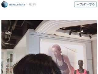 """榮倉奈々""""オン眉""""イメチェンのキュートな自撮り公開「奇跡のショット」とファン歓喜"""