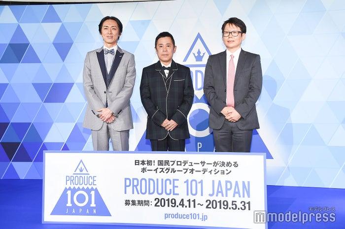 ナインティナイン(写真左二人)/「『PRODUCE 101 JAPAN』新プロジェクト概要発表会見」 (C)モデルプレス