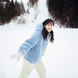 本間日陽1st写真集「ずっと、会いたかった」特製動画付きポストカード/撮影:酒井貴弘(C)KOBUNSHA