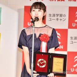「#KuToo」で受賞したアクティビストの石川優実氏 (C)モデルプレス