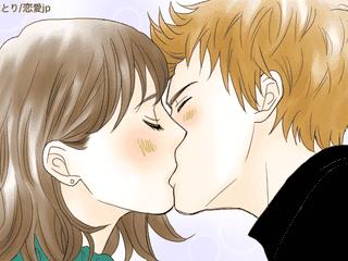 あれ?なんでキスしてるんだ?!男が暴走する「彼女の無防備な仕草」