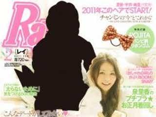 香里奈が元キャバ嬢で女教師役の新ドラマ 初回視聴率とファンの評価