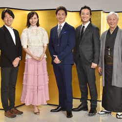 塩田武士氏、比嘉愛未、玉木宏、上地雄輔、近藤正臣(C)モデルプレス