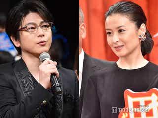 及川光博&檀れい、離婚を発表<コメント全文>