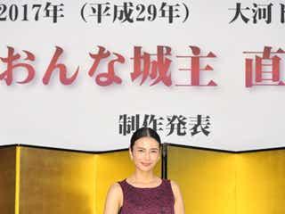 柴咲コウが2017年大河ドラマ『おんな城主 直虎』で主演!男性の名前で城主に!?