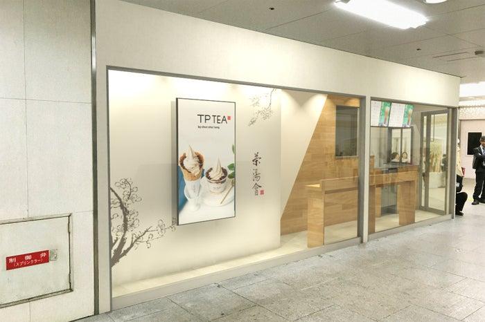 TP TEA阪急三番街店/画像提供:オアシスティースタンド