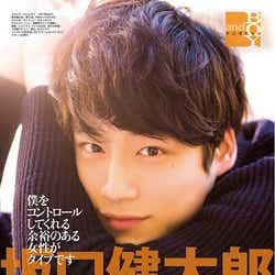 モデルプレス - 坂口健太郎「常にカッコいい男でいたい」理想の女性を語る