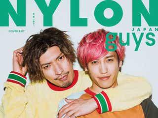 EXIT「NYLON guys」表紙に登場 アートの世界へ紛れ込む