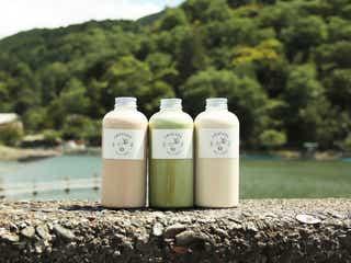 ティーラテ専門店「CHAVATY」が京都・嵐山にオープン。限定商品も登場