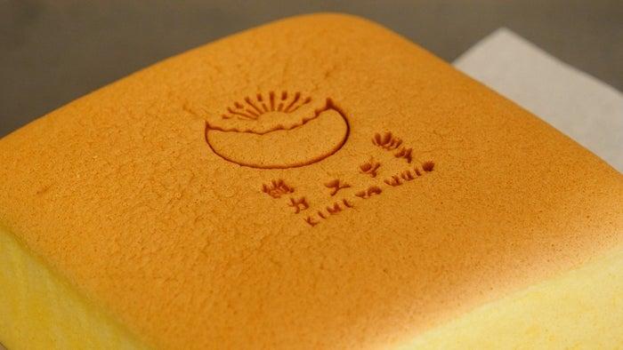 プレミアム純生カステラ:ホール1,080円、ハーフ650円(提供画像)