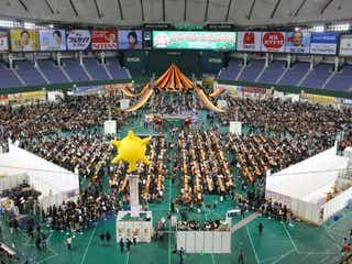 4日間で10万人が来場予定! 「スーパーオクトーバーフェスト in 東京ドーム」開催