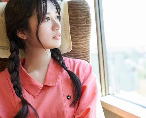 乃木坂46寺田蘭世、1st写真集決定 衣装セルフプロデュースでファッションセンス発揮