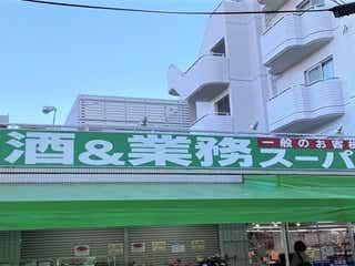 大人気商品!【業スー】で買える「瓶詰め調味料」は買わなきゃ損!