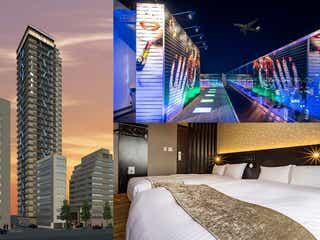「ホテルWBF新大阪スカイタワー」ルーフトップバー併設のエリア最高層ホテル
