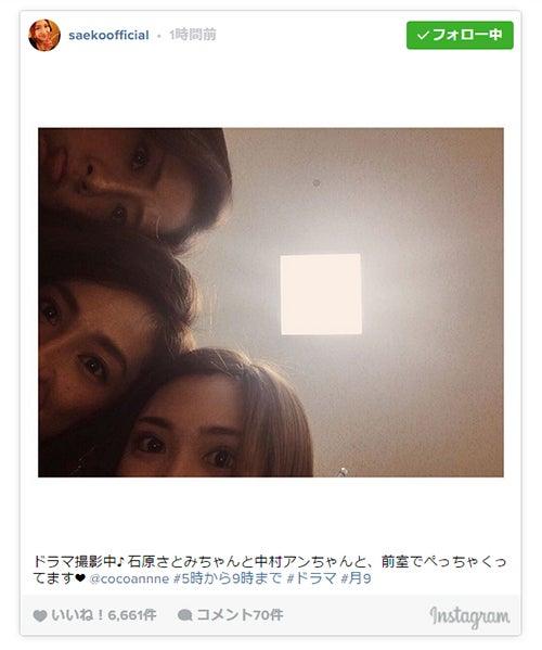 月9ドラマで共演する石原さとみ、紗栄子、中村アンの3ショット/紗栄子Instagramより【モデルプレス】